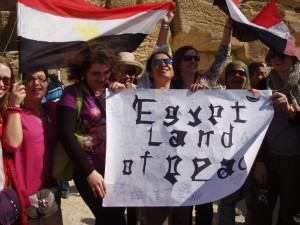 "Sign saying ""Egypt Land of Peace"""