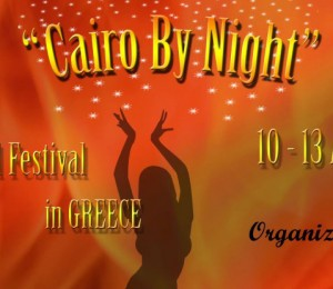 Flyer for Cairo by Night festival
